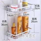 浴室收納架洗手間衛生間洗漱臺吸壁式壁掛免打孔 BF3274『男神港灣』