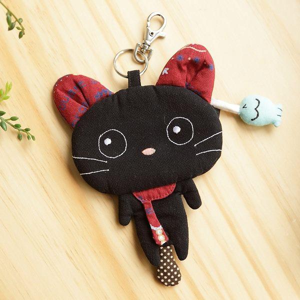 Kiro貓‧紅耳小黑貓鑰匙包/零錢包/硬幣包/鑰匙掛飾【221813】