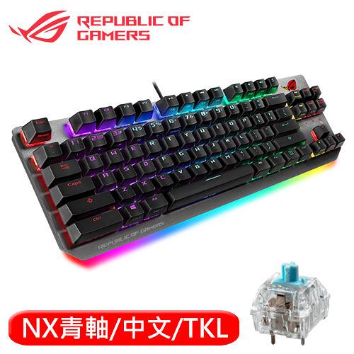 ASUS 華碩 ROG Strix Scope NX TKL RGB 80%機械電競鍵盤 青軸