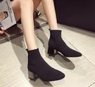 英倫風短靴女粗跟秋款百搭瘦瘦針織新款靴子秋冬季高跟馬丁靴   LX 韓流時裳