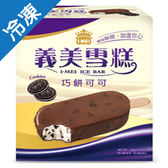 義美巧餅可可雪糕  300G/盒【愛買冷凍】