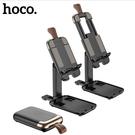 HOCO/浩酷 S28 折疊桌面支架創意伸縮直播網課支架ipad手機支撐架