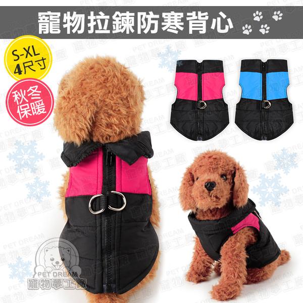 寵物衣服 寵物拉鍊防寒背心 狗衣服 寵物滑雪服 寵物秋冬 羽絨背心 寵物保暖 防寒 拉鍊 兩腳衣