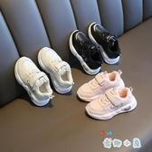寶寶學步鞋子秋冬男女透氣鞋嬰幼兒防滑軟底【奇趣小屋】