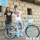 20寸24寸26男女式學生自行車女士成人...