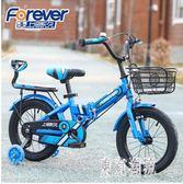 兒童自行車男孩2-3-4-6-7-10歲寶寶女孩腳踏單車小孩折疊童車戶外出行 LJ5272『東京潮流』