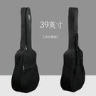 吉他包 雙肩包民謠吉他包古典木吉他包38394041寸.  米希美衣