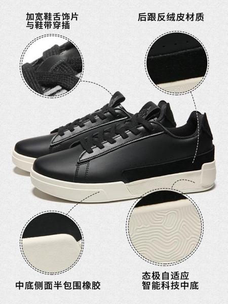 小白鞋一塵低筒板鞋運動鞋男休閒鞋輕便時尚滑板鞋平底鞋 蜜拉貝爾