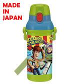 BabyPark 迪士尼玩具總動員(綠色) 日本製單手彈蓋直飲水壺480ml 飲料壺
