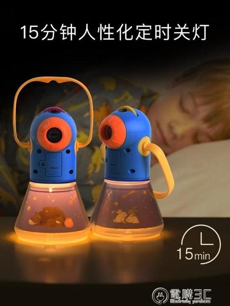 睡前故事投影彌鹿 兒童星空投影儀故事機幻燈片寶寶多功能手電筒早教玩具生日