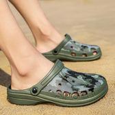 洞洞鞋 夏季男士韓版個性時尚拖鞋防滑外穿涼拖休閒沙灘鞋包頭涼鞋【快速出貨八折下殺】