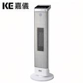 【KE嘉儀】PTC 陶瓷式電暖器 (KEP-815)