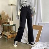 高腰褲子牛仔褲女秋季2021新款黑色寬鬆顯瘦直筒褲百搭寬褲長褲 中秋節限時好禮