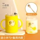 吸管杯 運動水杯 戒奶牛奶杯帶刻度喝奶杯玻璃杯兒童吸管杯沖泡奶粉學飲杯兒童水杯