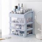 化妝品收納盒抽屜式置物架桌面收納化妝盒收納架雜物整理盒整理架 1995生活雜貨NMS