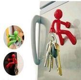 磁吸小人鑰匙收納掛鉤冰箱磁貼飾品【步行者戶外生活館】