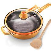 雙12好貨-炒鍋 32cm真空炒鍋不黏鍋無油煙鍋鐵鍋家用電磁爐通用平底鍋廚房