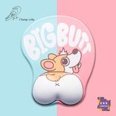 滑鼠墊 柯基滑鼠墊護腕手托可愛卡通個性創意女生辦公加厚韓國萌物 4色