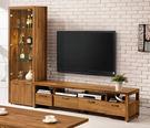 【森可家居】克里斯8尺L櫃(全組) 7ZX378-2 客廳高低櫃 展示 電視櫃 木紋質感 無印風 北歐風