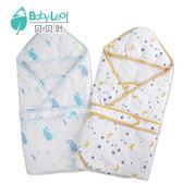 貝貝葉嬰兒抱被新生兒寶寶抱被包被抱毯棉春秋加厚保暖防驚跳睡袋