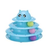 三層轉盤帶球貓咪趣味寵物玩具貓抓板磨爪用品【匯美優品】