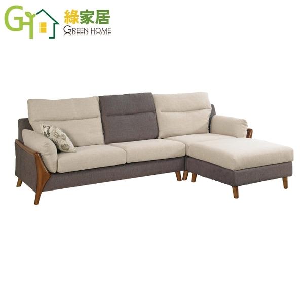 【綠家居】崔納 美型棉麻布L型沙發組合(三人座+椅凳)