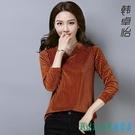 胖mm冬季新款加絨加厚大碼韓版長袖上衣女寬鬆百搭氣質打底衫 EY9925『科炫3C』