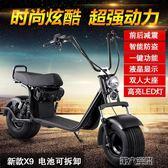 電瓶車 普哈雷電動車成人大輪胎寬胎可拆電瓶車城市雙人摩托車踏板車 igo 第六空間