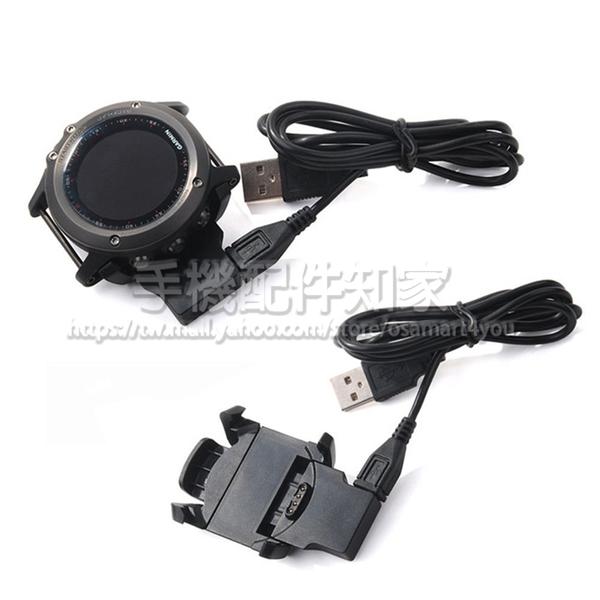 【充電線】Garmin Fenix 3、Fenix 3 HR、Sapphire 智慧運動錶充電線/智慧手錶/藍牙手表充電線/充電器-ZY