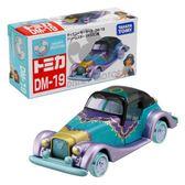 迪士尼 茉莉公主 TOMICA小汽車 (OS小舖)