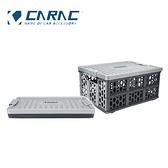 CARAC 多功能百變摺疊收納箱