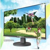 AOC i220SWH 22型 IPS 寬螢幕 液晶螢幕