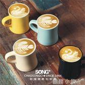 馬克杯咖啡杯大容量情侶陶瓷杯子水杯ZAKKA牛奶早餐杯400ml 全館免運