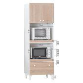 【森可家居】小北歐2x6尺高收納櫃 8JX495-1  廚房櫃 碗盤碟 電器櫃 木紋質感 無印北歐鄉村風