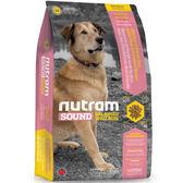 【寵物王國】nutram紐頓-S6健康天然雞肉成犬(雞肉南瓜)13.6kg