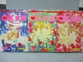 【書寶二手書T7/漫畫書_IDD】OK女孩_4~6集間_共3本合售_杉惠美子
