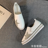 孕婦鞋春秋新款外穿小白鞋女厚底百搭休閒學生一腳蹬平底 卡布奇諾