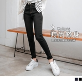 《BA2795-》褲頭雙釦造型純色彈性牛仔窄管褲 OB嚴選