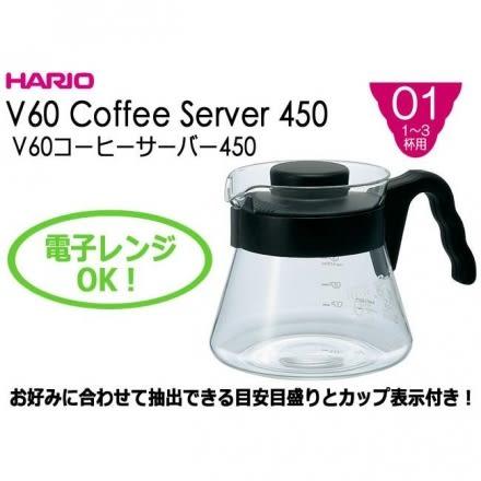 日本製HARIO V-60 (VCS-01B)微波耐熱玻璃壺 450cc 咖啡壺 花茶壺 黑