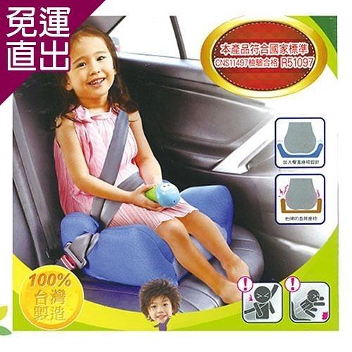 親親 兒童座椅增高坐墊 BC-02【免運直出】