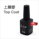 台灣JULIA TOP01免清亮面上層膠-15mL [54276]