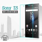 Sony xperia Z5 玻璃保護貼 玻璃貼 9H鋼化 保護貼 保護膜(80-2708)
