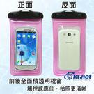 新竹【超人3C】手機防水袋-充氣半浮型 ...
