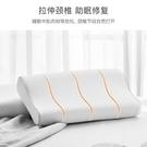 記憶棉枕頭慢回彈家用助睡眠睡覺專用學生枕芯單人頸椎枕 檸檬衣舍