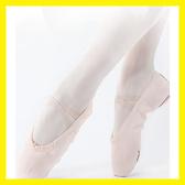 成人幼兒童舞蹈鞋軟底練功鞋女童貓爪鞋跳舞鞋帆布瑜伽鞋芭蕾舞鞋