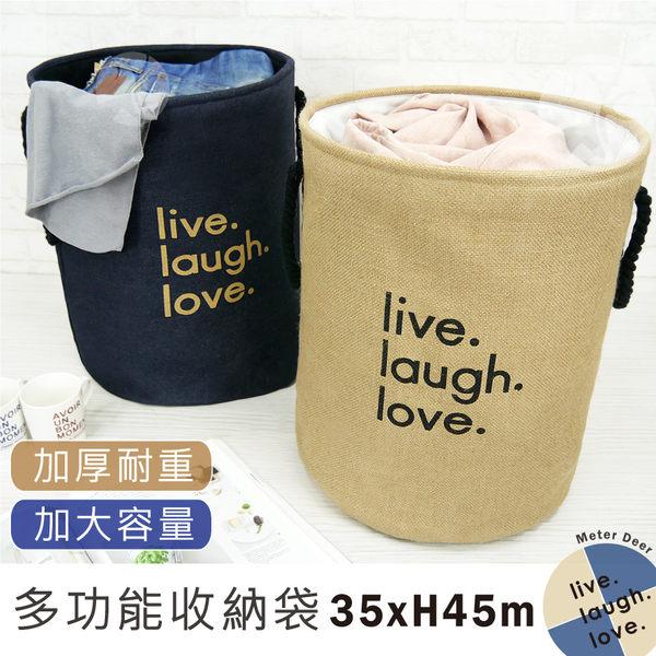 置物籃棉麻收納桶袋洗衣籃 雙層加厚大容量防水耐重折疊 歐美簡約時尚質感風格收納袋-米鹿家居