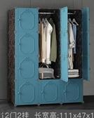 簡易衣櫃現代收納櫃子