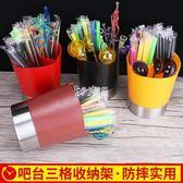 筷架 奶茶店裝放吸管子的桶筒勺子刀叉收納創意三格吧台分配盒筷子筒 卡菲婭