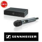 (現貨) SENNHEISER 森海 德國製 XS WIRLESS 1 手握式 無線麥克風 公貨 人聲 卡拉OK XSW 1-835