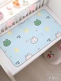 隔尿墊嬰兒防水透氣可洗夏天大號超大床單水洗純棉隔夜月經姨 【快速出貨】